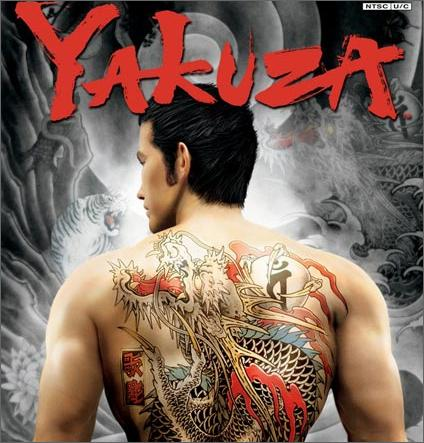 http://vermilliongames.files.wordpress.com/2009/07/yakuza2.jpeg?w=640